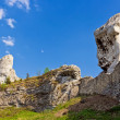 Rocky landscape in Poland. - Stock Photo