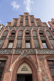 House of Copernicus in Torun. Home town of Copernicus. — Stock Photo