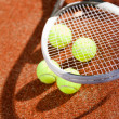 Close up of tennis racket and balls — Stock Photo