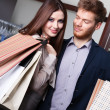 Stock Photo: Couple goes shopping
