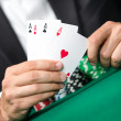 Gambler shows cards 4 aces — Stock Photo #18976153