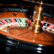Royalty-Free Stock Photo: Close up view of roulette at the casino