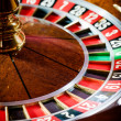 Royalty-Free Stock Photo: Top view of roulette