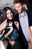 Couple in love is in the shop — Foto de Stock