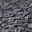 Texture of grey stonewall — Stock Photo #24411993