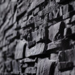 Texture of gray stonewall — Stock Photo #24412009