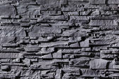 Texture of grey stonewall — Stock Photo