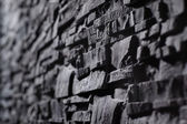 Texture of gray stonewall — Stock Photo