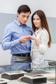 Man presents ring to his woman — Stock Photo