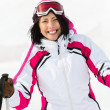 Portrait of girl who goes skiing — Stock Photo