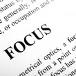 Focus — Stock Photo