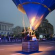 Stock Video: Free Games Challenges extremal sport festival started on October 20, 2012 in Kiev, Ukraine.