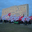 KIEV, UKRAINE - NOV 12. Meeting near Central Election Commission. - Stock Photo