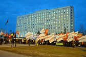 KIEV, UKRAINE - NOV 12. Meeting near Central Election Commission. — Stock Photo