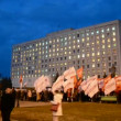 KIEV-NOV 12. Meeting near Central Election Commission against falsifications of Parliament election results 2012 in Kiev,Ukraine on November 12,2012. - Stock Photo