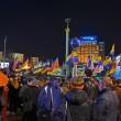 Stock Photo: Orange Revolution celebration anniversary in Kiev, Ukraine.