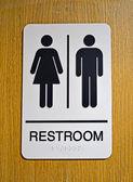 Restroom (toilet) sign on wooden surface, health details. — Zdjęcie stockowe