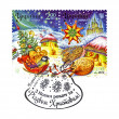 Holiday envelope stamp printed in UKRAINE, shows Ukrainian winter landscape and Christmas gifts. — Stock Photo