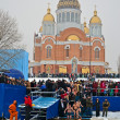 Epiphany (Kreshchenya) morning in Kiev, Ukraine. - Stock Photo