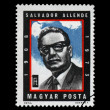 Salvador Allende Gossens, president of Chile. — Stock Photo