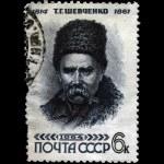 Shevchenko Taras, famous ukrainian poet, circa 1964, USSR, postal stamp. — Stock Photo