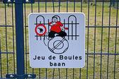 狗 (宠物) 金属网格上作为警告标志行走的地方环境. — 图库照片