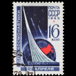 Cosmonauts monument (rocket) in Moscow, National Cosmonauts Day. - Stock Photo