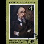 Постер, плакат: Nikolai Nekrasov famous russian poet circa 1971