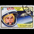Tereshkova Valentina, 1st woman in space, rocket shuttle, circa 1981. — Stock Photo