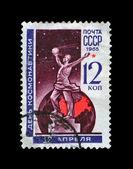 Cosmonauts monument in Moscow, National Cosmonauts Day. — Stock Photo