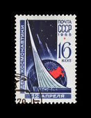 Cosmonauts monument (rocket) in Moscow, National Cosmonauts Day. — Stock Photo