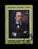 Nikolai Nekrasov, famous russian poet , circa 1971. — Stock Photo