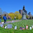 BOSTON - APR 21: Support flags near Washington monument in Public Garden in Boston, USA on April 21, 2013. — Stock Photo #24515907