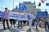 Political meeting against fascism on May 18, 2013 in Kiev, Ukraine. — Stock Photo