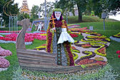 Olga, 1025th Kyivan Rus Christianity anniversary celebration, flowers exhibition, Kiev. — Stock Photo