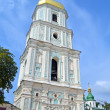 Foto Stock: Saint Sophia's Cathedral in Kiev, Ukraine.