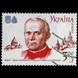 Pope John Paul II during visit to Ukraine, postal stamp, circa 2001. — Stock Photo