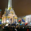 Meeting (Euromaidan) in Kiev devoted to integration of Ukraine to the European Union. — Stock Video