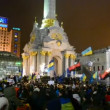 Meeting (Euromaidan) devoted to integration of Ukraine to the European Union. — Stock Video