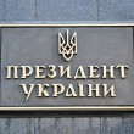 President of ukraine, independence. — Stock Photo #36625079