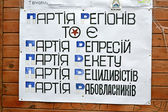 Poster on Euro maidan meeting in Kiev, Ukraine. — Stock Photo