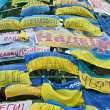 Wall from flags on Euro maidan meeting in Kiev, Ukraine. — Stock Photo