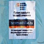 Постер, плакат: Civil TV channel poster during Euro maidan meeting in Kiev Ukraine
