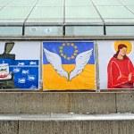 Постер, плакат: Posters on Euro maidan meeting in Kiev Ukraine