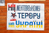 No terror in Ukraine, poster on ukrainian, Euro maidan meeting, Kiev, Ukraine. — Stock Photo