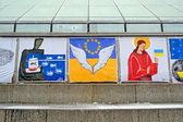Posters on Euro maidan meeting in Kiev, Ukraine. — Stock Photo