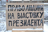 Human rights for president resignation, poster on ukrainian, Euro maidan meeting, Kiev . — Foto de Stock