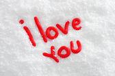 Dichiarazione d'amore — Foto Stock