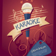 Karaoke club — Stockvectorbeeld