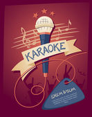 Karaoke club — Stock Vector